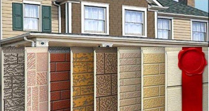 Обзор материалов для облицовки фасада