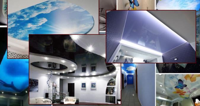 Виды и преимущества натяжных потолков